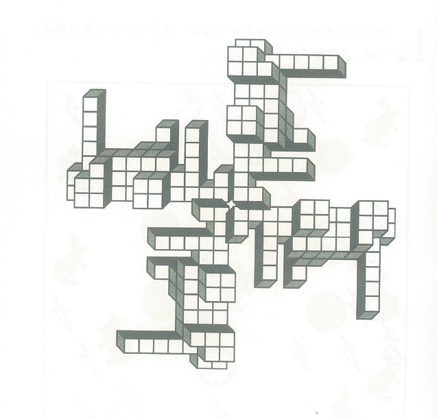 Interesting IQ Test Picture(2): Caculate how many little blocks in the picture quickly.