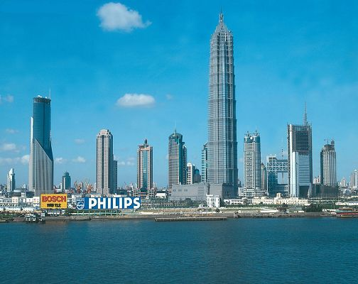 click to free download the wallpaper--Shanghai Jin Mao Tower Pictures