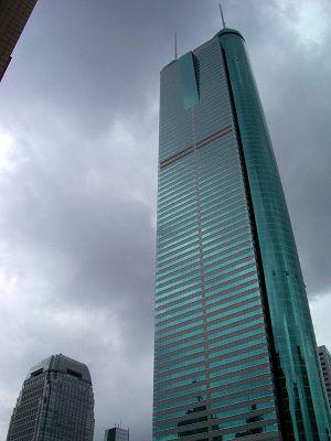 Shenzhen Shunxing Square Image