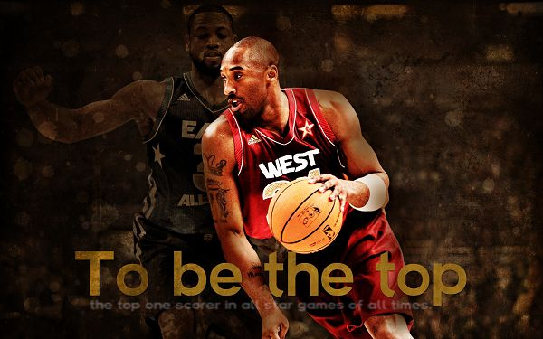 click to free download the wallpaper---Well-Deserved of the Praise and Honor, Congratulations to the Top Scorer in NBA All Star Game - HD Kobe Bryant Wallpaper